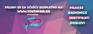 Belgrade Youth Fair 2016 - tvoja šansa