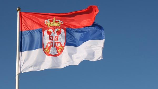 Blago Srbije - Igraj za zavičaj!