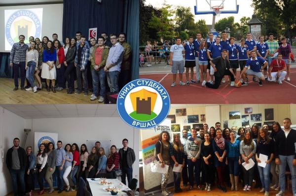 Unija studenata Vršac napunila 5 godina!